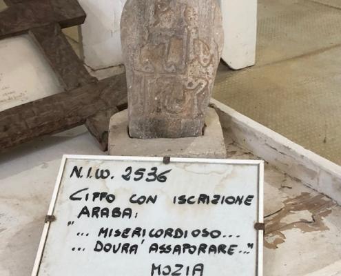 Mozia uno dei siti archeologici fenici più importanti del Mediterraneo - Isola di San Pantaleo - Fondazione Whitaker
